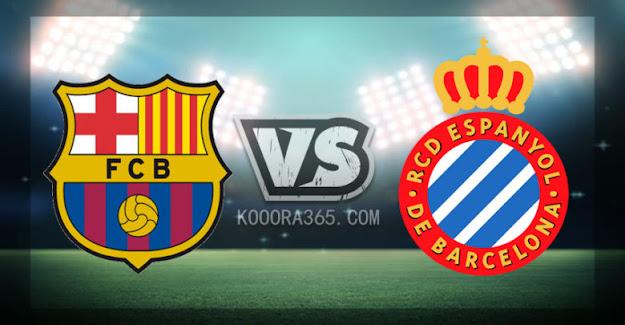 بث مباشر مباراة برشلونة واسبانيول