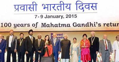 16th Pravasi Bharatiya Divas Conference will be organized on 9 January 2021through digital