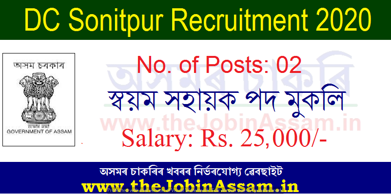 Deputy Commissioner Sonitpur Recruitment 2020: