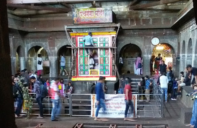 Best time to visit the Panchganga temple