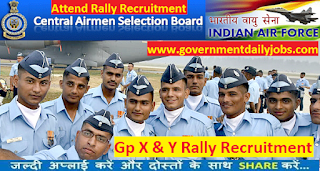 IAF Recruitment Rally 2017 for Airmen in Group X & Y at Itanagar