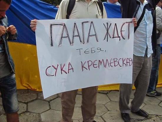 Российские оккупанты арестовали на 2 месяца украинца Евгения Панова - Цензор.НЕТ 4174