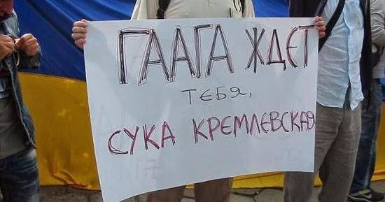 Вопрос не в формате, а в способности заставить Россию выполнять свои обязательства, - Климкин о переговорах по Донбассу - Цензор.НЕТ 9141