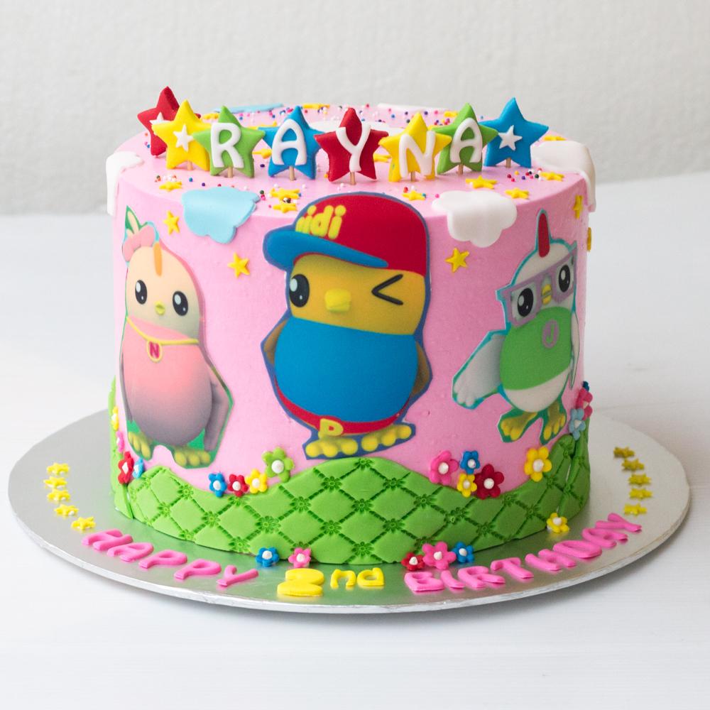 Cake Images For Didi : Lynn BabyCakes: May 2016