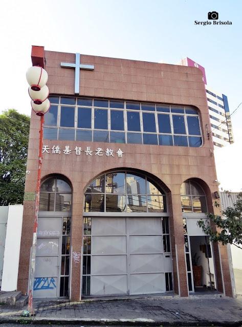 Vista da fachada da Igreja Presbiteriana do Povo Celestial de Formosa - Liberdade - São Paulo