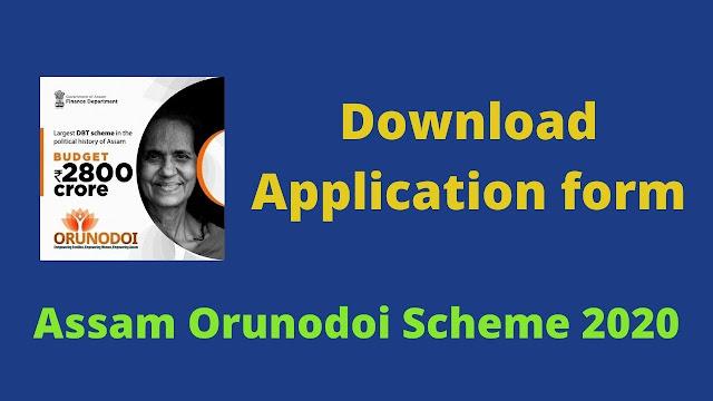 Assam Orunodoi Scheme 2020