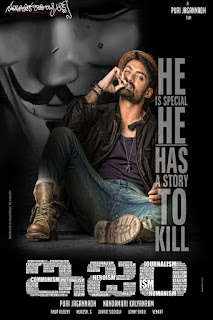 ISM 2016 Hindi Dubbed 720p WEBRip