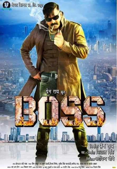 Boss Second Poster |  Pawan Singh