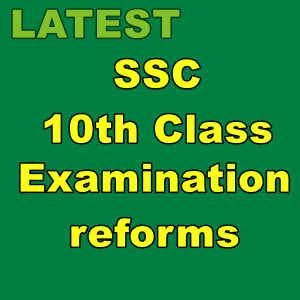 ssc exam reforms