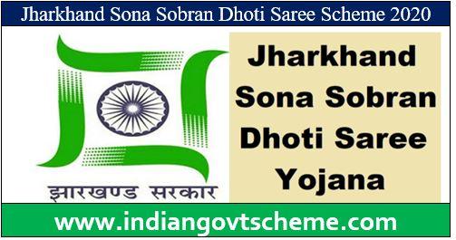 Sona Sobran Dhoti Saree Scheme