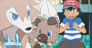 Images of sun and moon pokemon episode 123 release dates