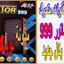 احدث ملف قنوات متحرك رسيفر سيناتور 999 بتاريخ اليوم بكل جديد