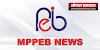 MPPEB वेटिंग लिस्ट की वैलिडिटी को लेकर संशोधन | MP NEWS