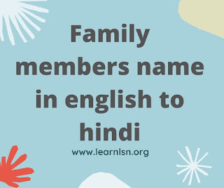 family relationship names in english pdf