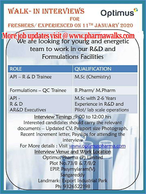 Optimus Pharma walk-in interview for Freshers and Experienced - QC / R&D / AR&D on 11th Jan' 2020