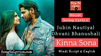 kinna-sona-lyrics