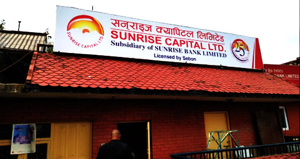 Sunrise First Mutual Fund