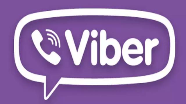 تحميل برنامج الفايبر للكمبيوتر برابط مباشر Free 2020 Viber Download اخر اصدار