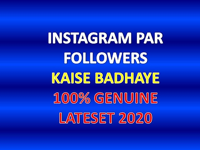 Instagram Par Follower Kaise Badhaye Without App