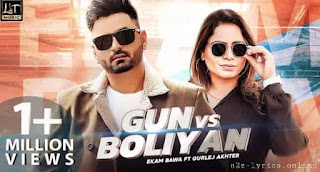 GUN VS BOLIYAN LYRICS | TRANSLATION | EKAM BAWA