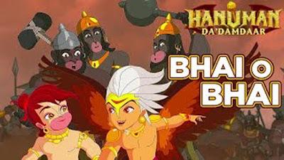 Bhai O Bhai Lyrics - Saagar Kendurkar | Hanuman Da Damdaar 2017