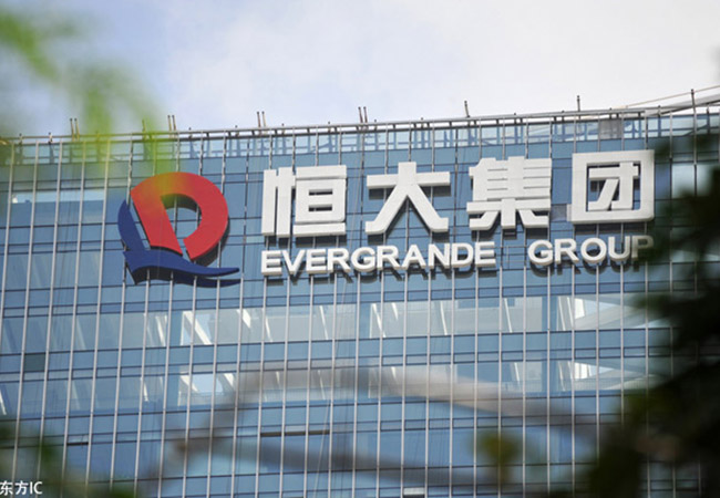 Tinuku Evergrande Group and CAS join for supercomputing, AI and robots