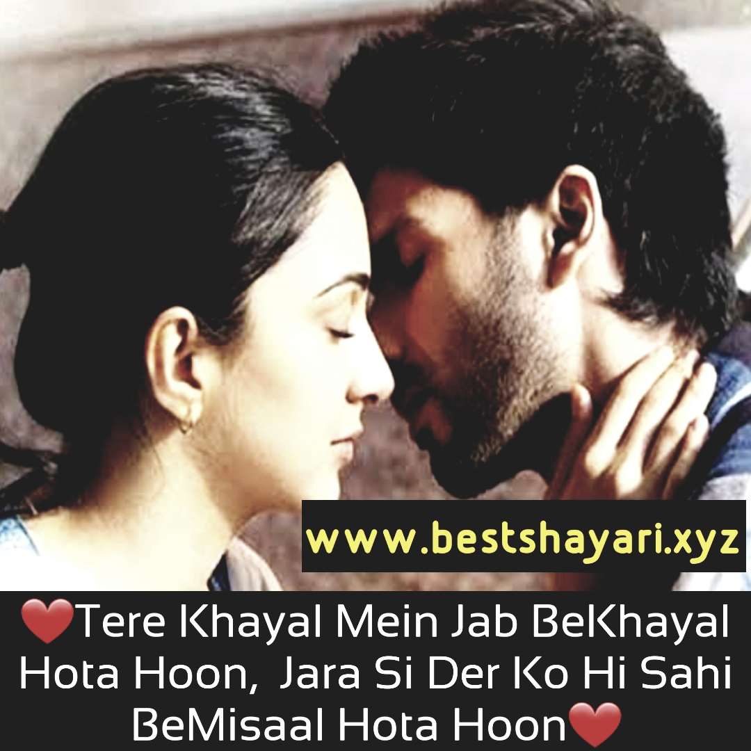 Best love shayari and status