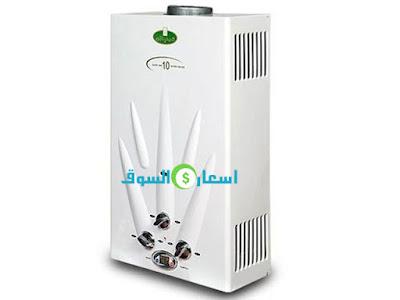 سخان غاز كريازي 10 لتر ديجيتال بالبطارية موديل KGH10