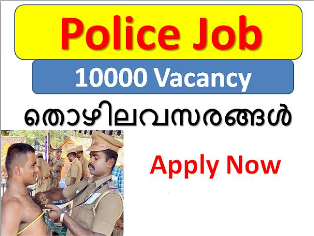 10906-fireman-police-constable-jail