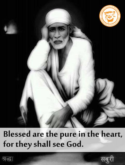 Prayer To Get Love Back - Anonymous Sai Devotee