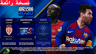 DOWNLOAD DREAM LEAGUE SOCCER 2020 MOD UEFA CHAMPIONS LEAGUE
