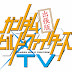 Gundam Build Fighters TV To Broadcast in Japan