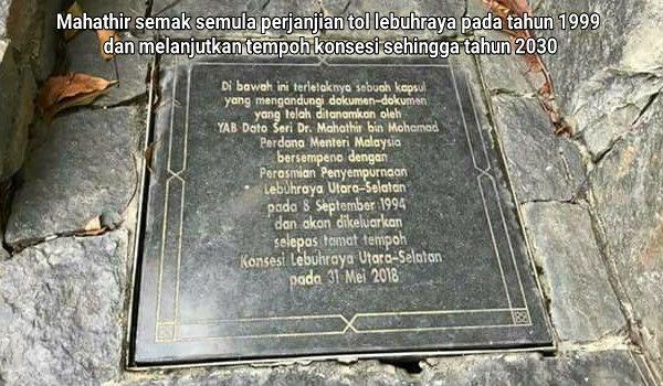 Perjanjian berat sebelah Lebuhraya bertol: Mahathir tidak maklumkan kepada kabinet