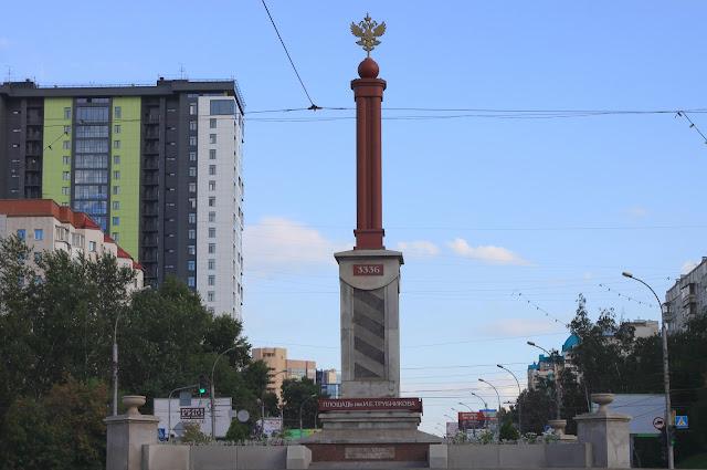 Новосибирск, километровый знак Транссибирской магистрали 3336 км