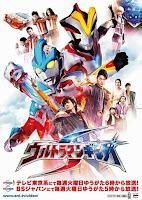Ultraman Ginga S (Ultraman Ginga Victory) - Subtitle Indonesia