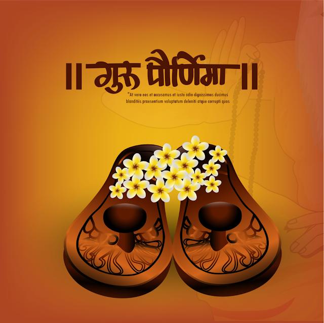 Guru Purnima 2019 in India
