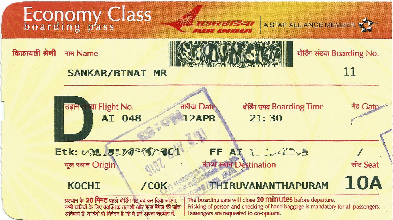 A Short Hop To Trivandrum En Route To Bangalore Air India 048