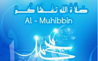 Download Mp3 Album Sholatullahi Tagsyakum Al Muhibbin Group