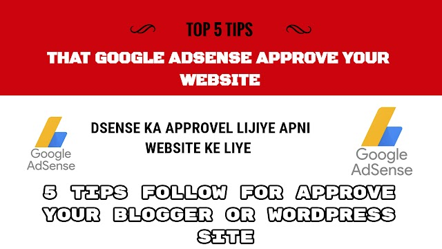 How To Get Adsense Approval For Your Own Website?
