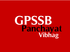 GPSSB Recruitment 2020 - GVTJOB.COM
