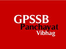 GPSSB Mukhya Sevika Recruitment 2020