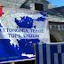 Ο Μητροπολίτης Κόνιτσας ανάρτησε χάρτη με την Βόρειο Ήπειρο ως ελληνική–«Υποκινεί σε πόλεμο» με τον χάρτη της Μεγάλης Ελλάδας λένε οι Αλβανοί
