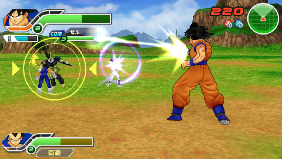 Download DRAGON BALL Z TENKAICHI TAG TEAM CSO ISO PSP high compress