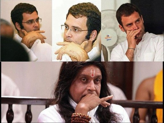 rahul gandhi funny memes 27