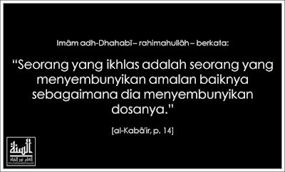 http://abusigli.blogspot.com/2016/06/makna-ikhlas-dalam-islam.html