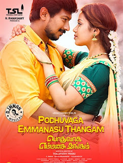 Podhuvaga Emmanasu Thangam 2017 Hindi Dubbed 720p WEBRip