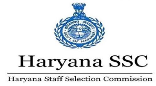 Haryana staff selection commission, Recruitment 2020