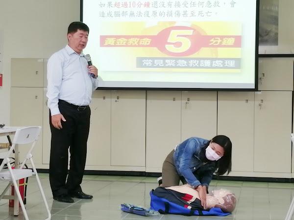 強化消防安全觀念 彰化縣榮服處辦教育訓練