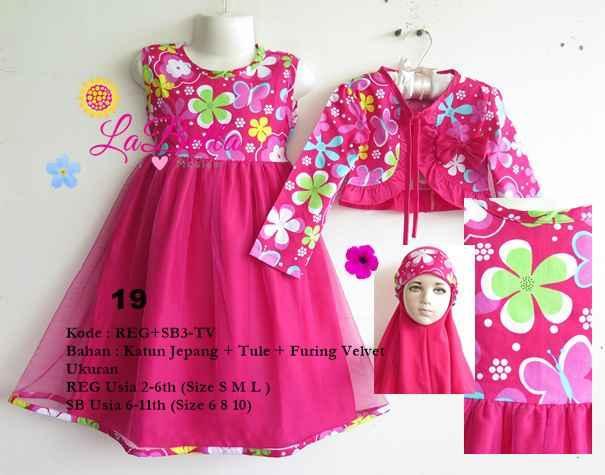 Trend pakaian muslim gamis ini sering kali disebut juga dengan nama  gamis-syari 3cd5d2626b