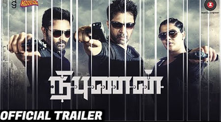 Nibunan – Official Movie Trailer | Tamil | Action King Arjun, Prasanna & Varalaxmi